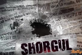 Catch Shorgul Motion Poster featuring Jimmy Sheirgill