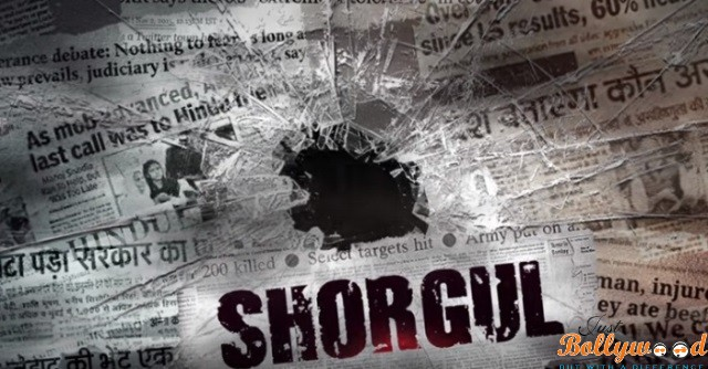 shorgul-motion-poster released
