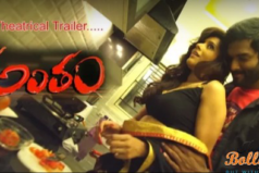 Antham Official Trailer: A Never-Ending Benchmark of Thrillers