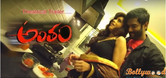 Photo of Antham Official Trailer: A Never-Ending Benchmark of Thrillers
