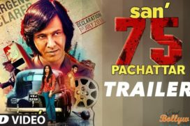 Catch SAN 75's (Pachattar) Official Trailer Featuring Kay Kay Menon