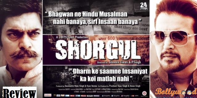 Shorgul-Movie-Review