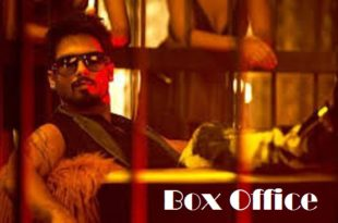 Udta Punjab First Day Box Office Report