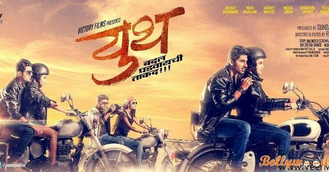 Youth Marathi-Movie Review