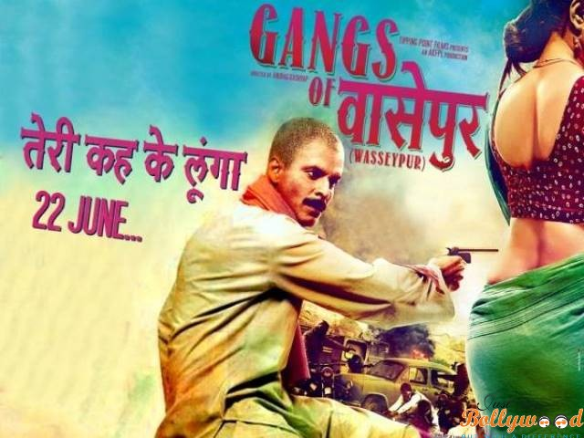 gangs fo wasseypur director faces agitation back home