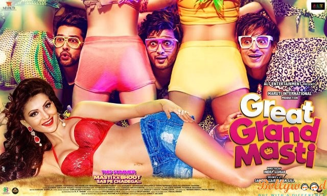Photo of Catch the Great Grand Masti first look Poster