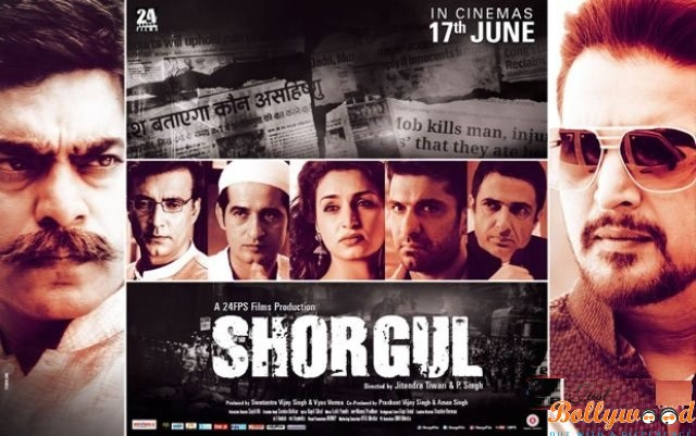 jimmy-shergill-and-ashutosh-rana-face-off-on-the-new-poster-of-shorgul