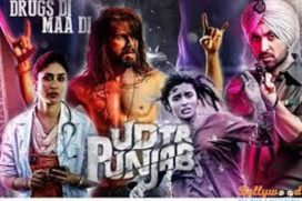 Udta Punjab Witnesses faces bizarre Cuts by censor board