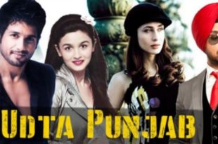 udta-punjab-release date in trouble