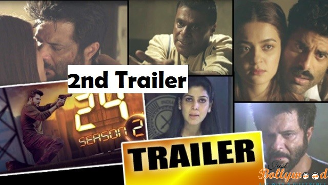 24 second trailer