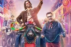 The Legend Of Michael Mishra Movie Review