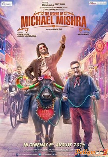 The Legend Of Michael Mishra first look poster