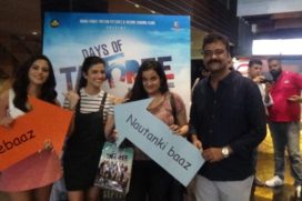 Subhash Ghai launched The Trailer of Days of Tafree