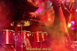 Catch Brand New Banjo Posters Featuring Riteish & Nargis