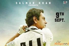 'Freaky Ali' First Look Featuring Nawazuddin Siddiqui Presented by Salman Khan