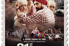 31st October Movie Review