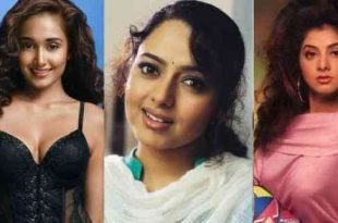 Actresses Who Died At Very Young Age