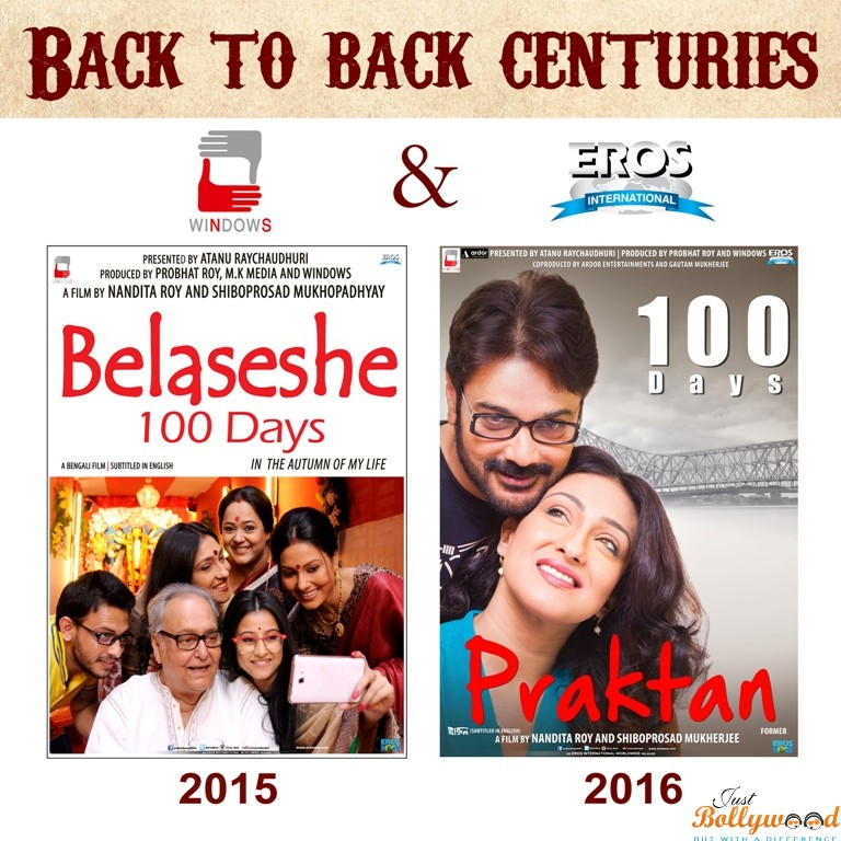 Back to Back Centuries