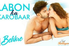 Befikre Gets U/A Certificate despite 23 kisses