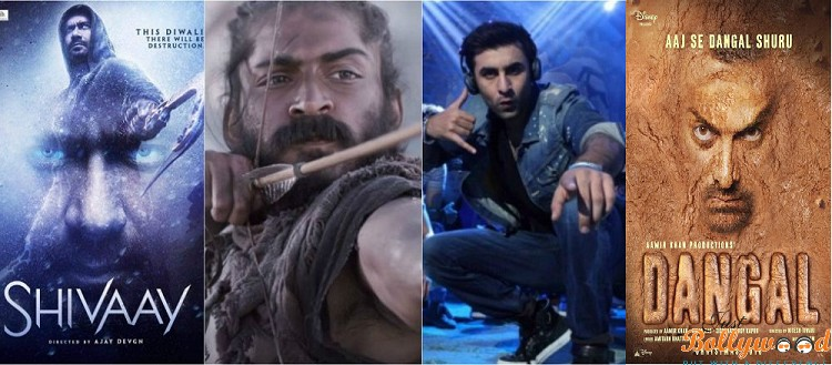 Photo of Top 10 Upcoming Bollywood Movies 2016