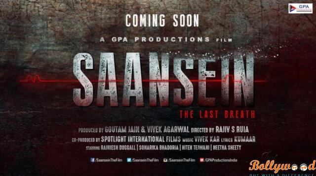 saansein-the-last-breath-title