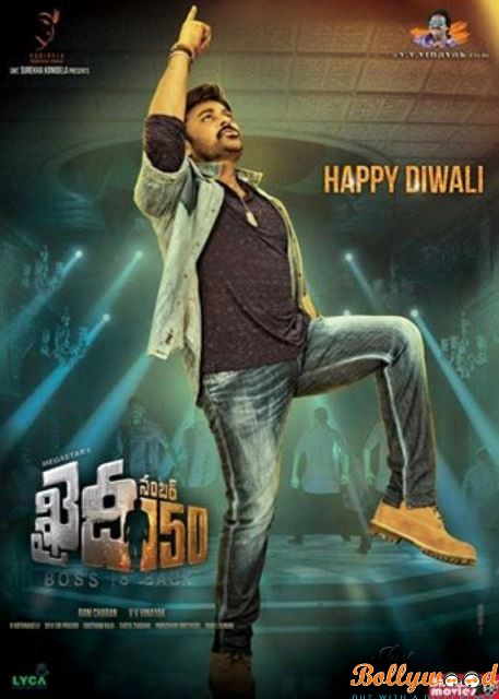 new-posters-of-khaidi-no-150-new-poster