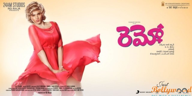 remo-telugu-movie-first-look-poster