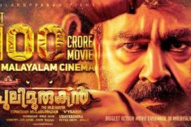 Mollywood film Pullimurugan enters the 100 Crore Club