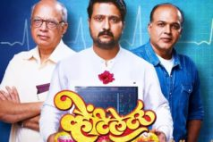 Ventilator First Day Box office Collection : Scores high with audience