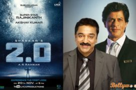 At 2.o First Look Poster Launch Kamal Haasan & SRK Get Special Invites