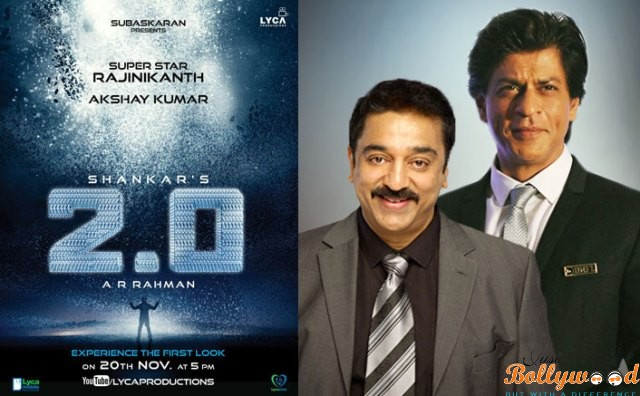kamal-haasan-srk-invited-for-2-o-first-look-launch-0001