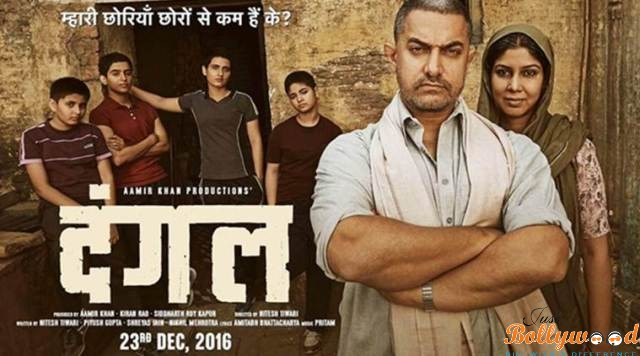 National Anthem in Dangal