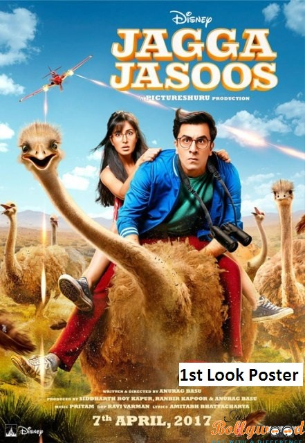 check-first-look-poster-ranbir-katrina-starrer-jagga-jasoos-1