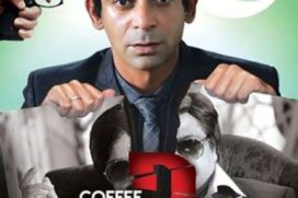 Catch Coffee With D First Look Posters featuring Sunil Grover & Zakir Hussain