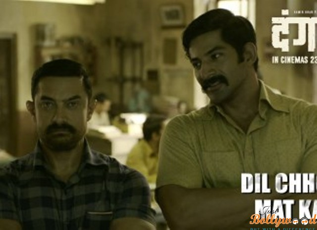 Photo of Catch Dangal's First Dialogue Promo