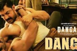 Dangal 1st Weekend Box Office Collection