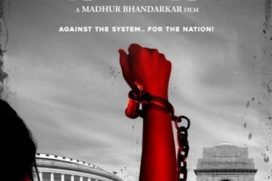Catch the 1st Look Poster from film Indu Sarkar