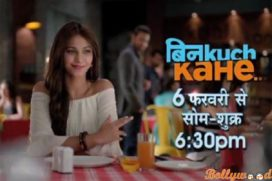 Bin Kuch Kahe Serial On Zee TV