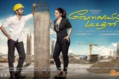 Catch the First Look poster featuring Kajol & Dhanush In VIP 2's Poster