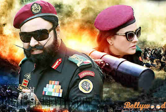 Hind Ka Napak Ko Jawab – MSG Lion Heart 2 Review