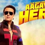 First Day box office collection of Aa Gaya Hero
