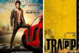 First Weekend Box Office Collection of Movie Trapped and Machine