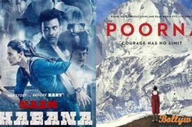 Naam Shabana & Poorna 1st Day Box Office Collection