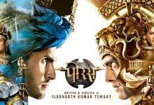 Porus Sony TV Show