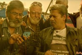 Catch the Power Paandi trailer it is both entertaining and heartfelt