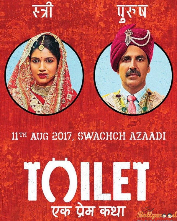 toilet 1st look poster