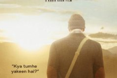 Catch Salman Khan's Tubelight poster will leave you intrigued