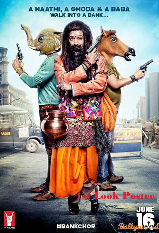 bank-chor-1st-feature-film-world-release-16d-vr-ar-formats-16th-june-1