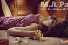 M.A. Pass Movie First Day Box Office Collection