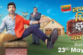 Sajan Re Phir Jhoot Mat Bolo : Wiki, cast, story, episode, timing, reviews